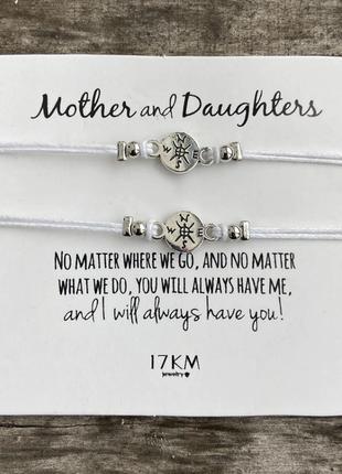 Набор браслетов 2 шт белая нить для мамы и дочки / большая распродажа