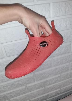 Макасіни,взуття,снікерси