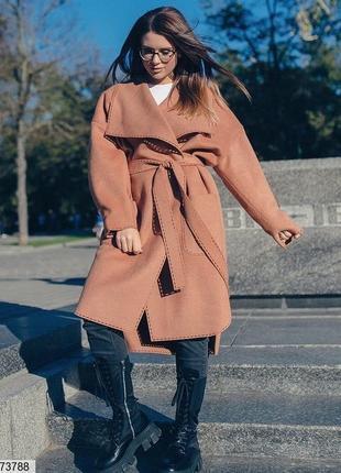 Пальто оверсайз кашемировое
