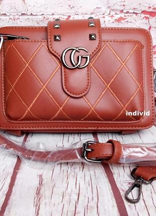 Кожаная женская сумка на модном ремне. небольшая женская сумочка кожа. женский клатч кожа