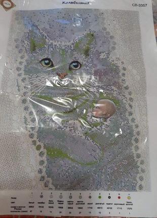 Схема вишивання бісером, вышивка бисером '' кот с ребенком''