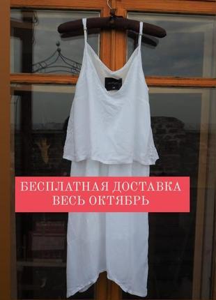 Платье top secret🤍🖤
