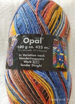 Пряжа марки opal, германия