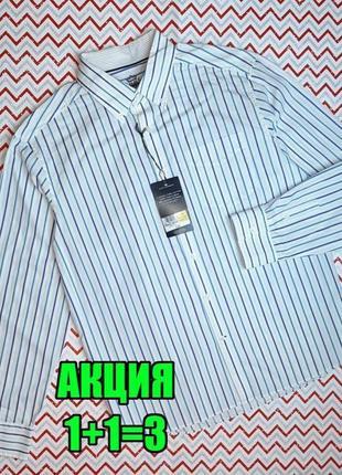😉1+1=3 мужская белая рубашка в полоску с длинным рукавом blue harbour, размер 48 - 50