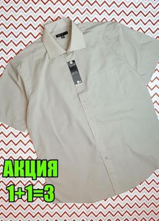 😉1+1=3 фирменная мужская рубашка с коротким рукавом cedarwood state, размер 46 - 48