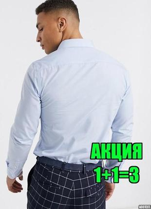 😉1+1=3 фирменная мужская голубая рубашка сорочка с длинным рукавом george, размер 46 - 48