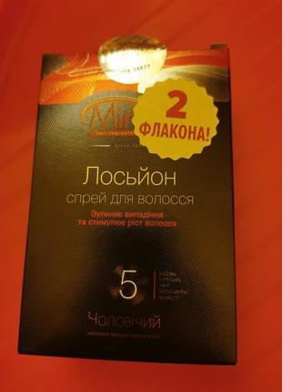 Minox (минокс) 5%. лосьон спрей для роста волос при ага