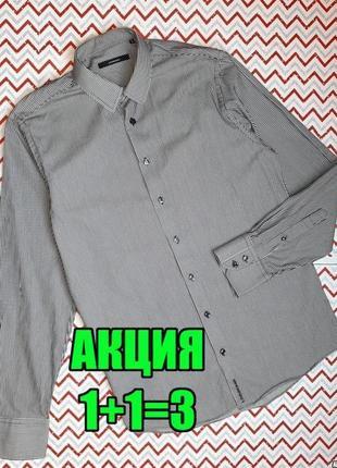 😉1+1=3 черно-белая рубашка сорочка с длинным рукавом в полоску lindbergh, размер 44 - 46