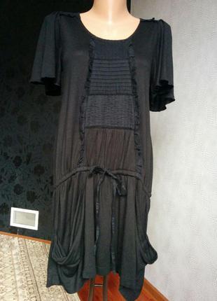 Плаття сарафан котоновий модал