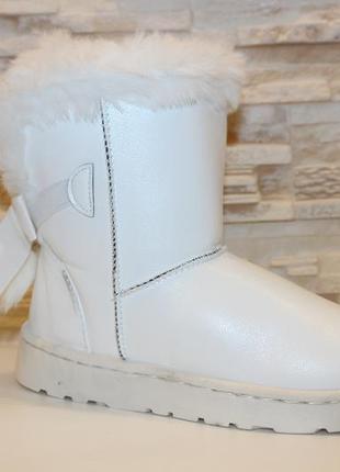 Угги сапоги женские белые зимние с931