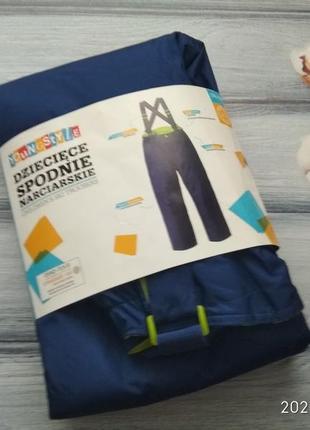 Зимние термо штаны от польской фабрики
