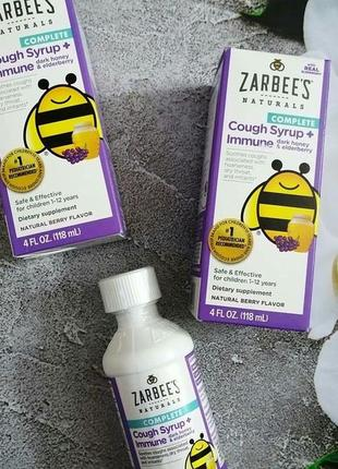 Сироп от кашля + средство для укрепления иммунитета
