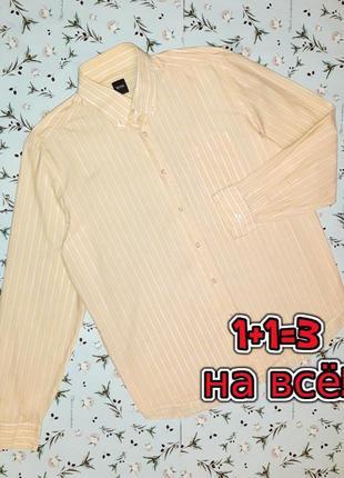 🎁1+1=3 фирменная нежно-желтая рубашка из хлопка hugo boss длинный рукав, размер 52 - 54