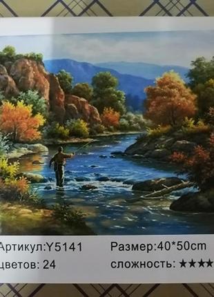 Картина по номерам природа