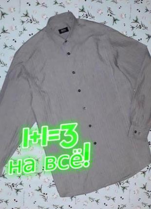 🌿1+1=3 фирменная повседневная серая рубашка сорочка hugo boss, размер 48 - 50