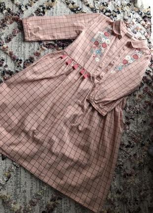 Продаю красиве і ніжне платтячко)