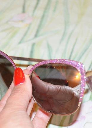 Очки зеркальные от солнца