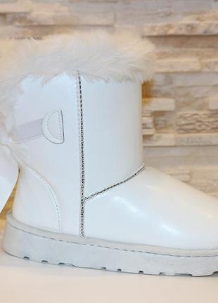 Угги сапоги женские белые зимние с932