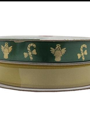Набор лент для декора и упаковки melinera