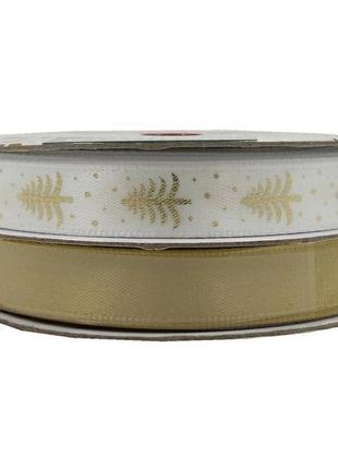 Набор лент для упаковки и декора melinera