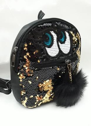 Детский рюкзак с глазками