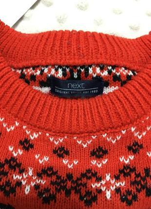 Красивый новогодний свитер на мальчика next, джемпер, реглан, кофта, пуловер7 фото