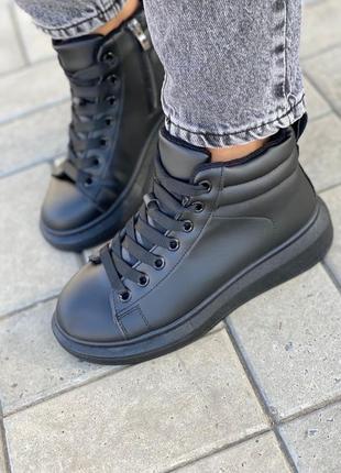 Хайтопы ботинки