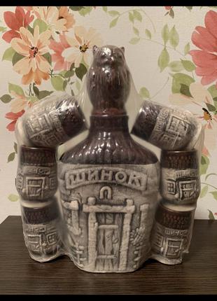 Штоф и стопки «шинок» керамика новый!!