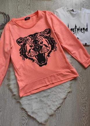 Оранжевый цветной свитшот с черным принтом рисунком тигра неон джемпер ватник кофта