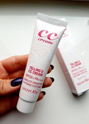 Secret key telling u cc cream spf50 pa+++ сс крем с защитой от ультрафиолета