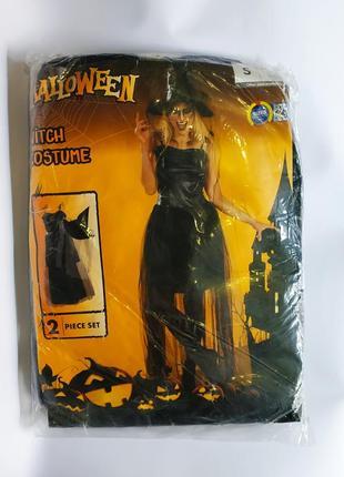 Костюм на хеллоуин s. lidl.