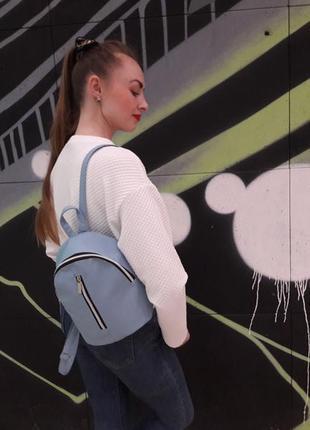 Стильный голубой женский рюкзак, хит сезона!!!