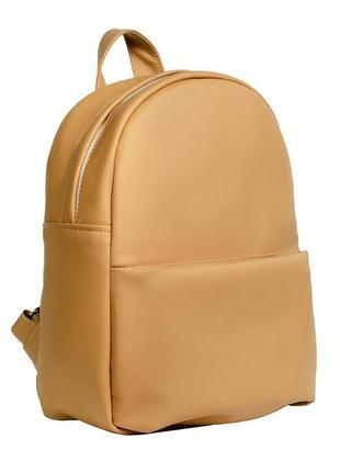 Бежевый вместительный женский рюкзак на осень