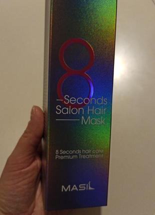Восстанавливающая маска для волос с салонным эффектом masil 8 seconds salon