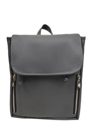Темно-сірий рюкзачок для прогулянок