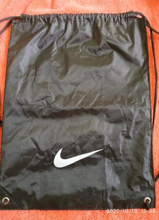 Рюкзак для обуви