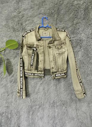 ✅крутейшая джинсовая куртка с лампасами