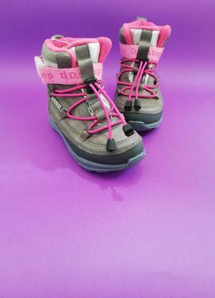 Зимние ботинки для девочки (сноубутсы) венгерской тм ddstep