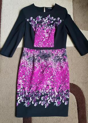 Цікава сукня kira plastinina!!