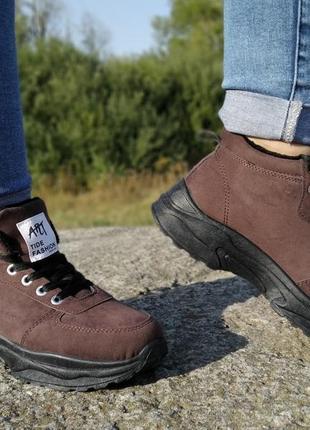 Утеплені спортивні ботинки . р-ри 35-39