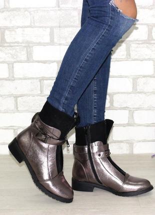 Демисезонные ботинки.  осенние ботинки