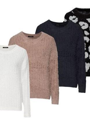Красивый свитер травка от немецкого бренда esmara xl