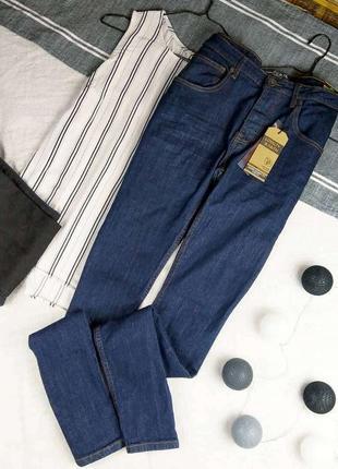 Новые базовые джинсы скинни