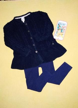 Комплект, терлая кофта, кофточка, лосины, штаны на девочку 3-4 года.