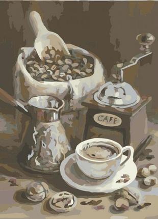 Картины по номерам  утренний кофе 2047
