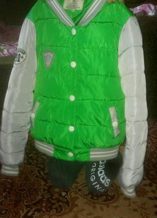 Куртка бомбер
