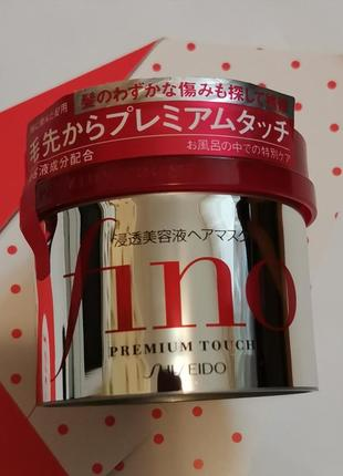 Shiseido fino premium touch маска для волос с маточным молочком фино