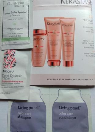 Living proof/набір для волосся/набір пробників/догляд за волоссям