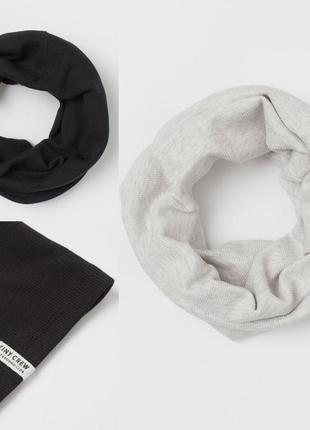 Снуд хомут трикотаж серый и чёрный от h&m на 1-4 года
