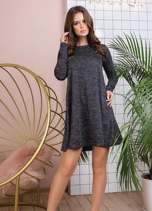 Базовое платье а-силуэта тёплое